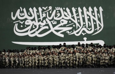 Members of the Saudi special police unit perform during a parade in Mecca, Saudi Arabia on September 28, 2014