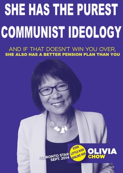 olivia chow poster