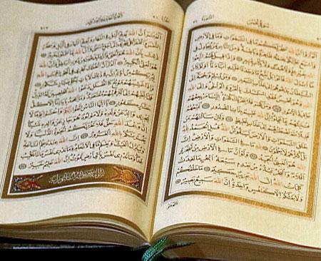 tempx_wf_islam_koran_g