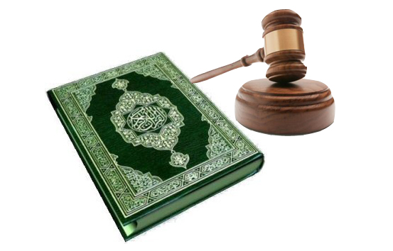 Islamic-Sharia-Law