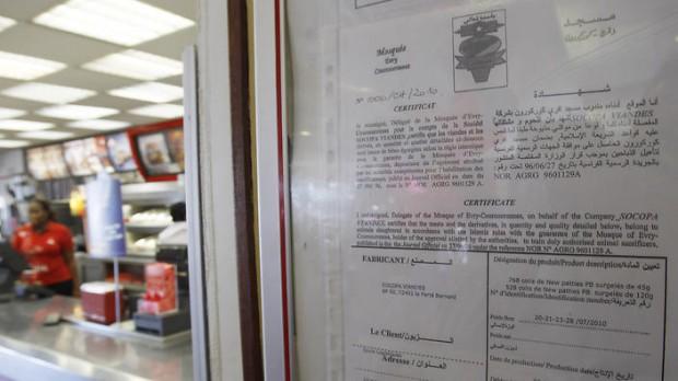 France Islamic Burgers