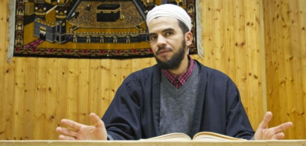 Imam Kamouss