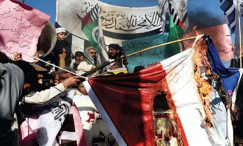 CH-protests-Peshawar2