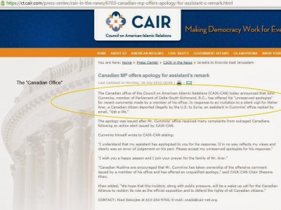 CAIR Capture 2A