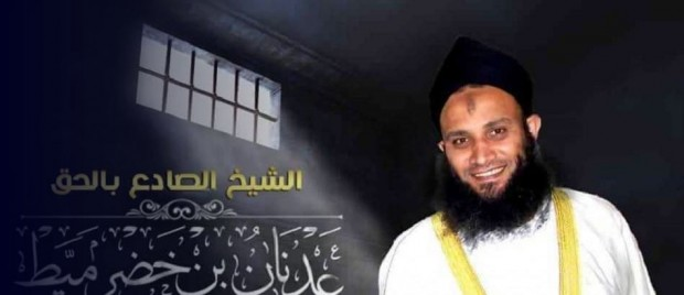 Adnan Khader Mayat Salafist