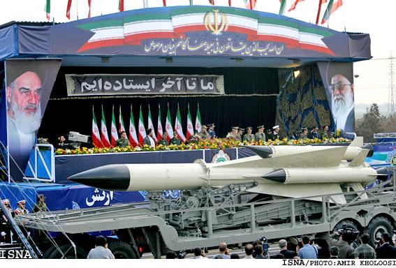 IranianMissile