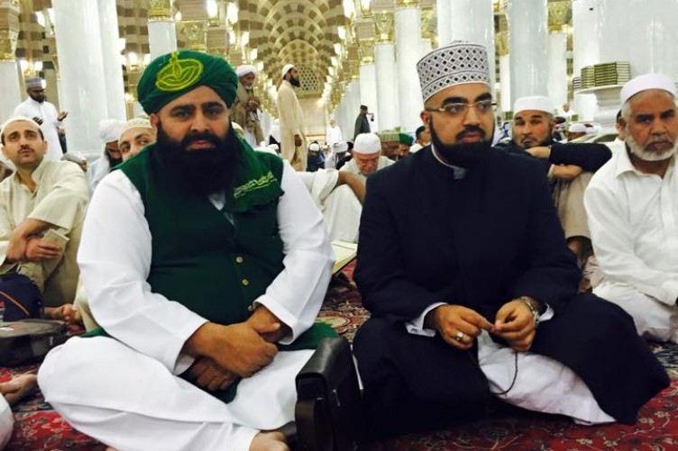 Muslim dating leeds