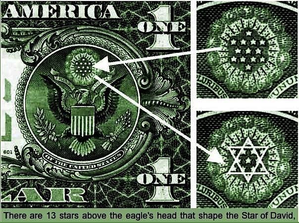 star-of-david-dollar-bill