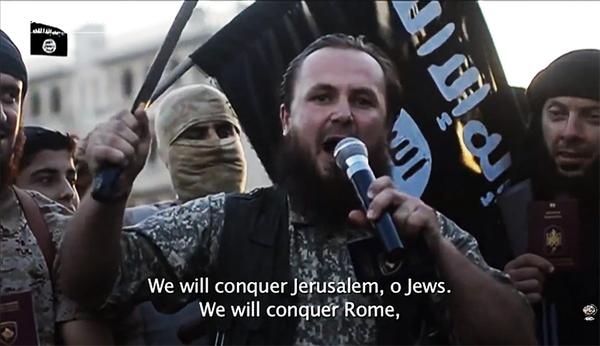 ISIL declaration