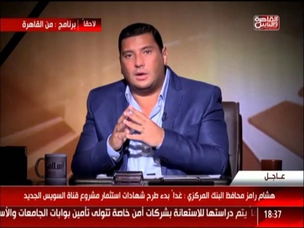 Islam El-Behiry sentenced to 5 years for blasphemy