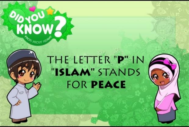 letter-p-in-islam.jpg