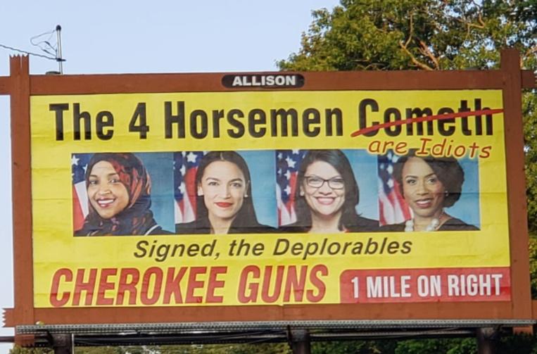 Squad-Billboard-Gun-Shop-NC.jpg